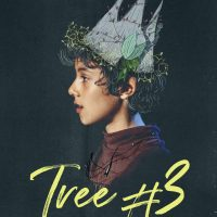 Tree #3 Film Poster - Courtesy TREE #3